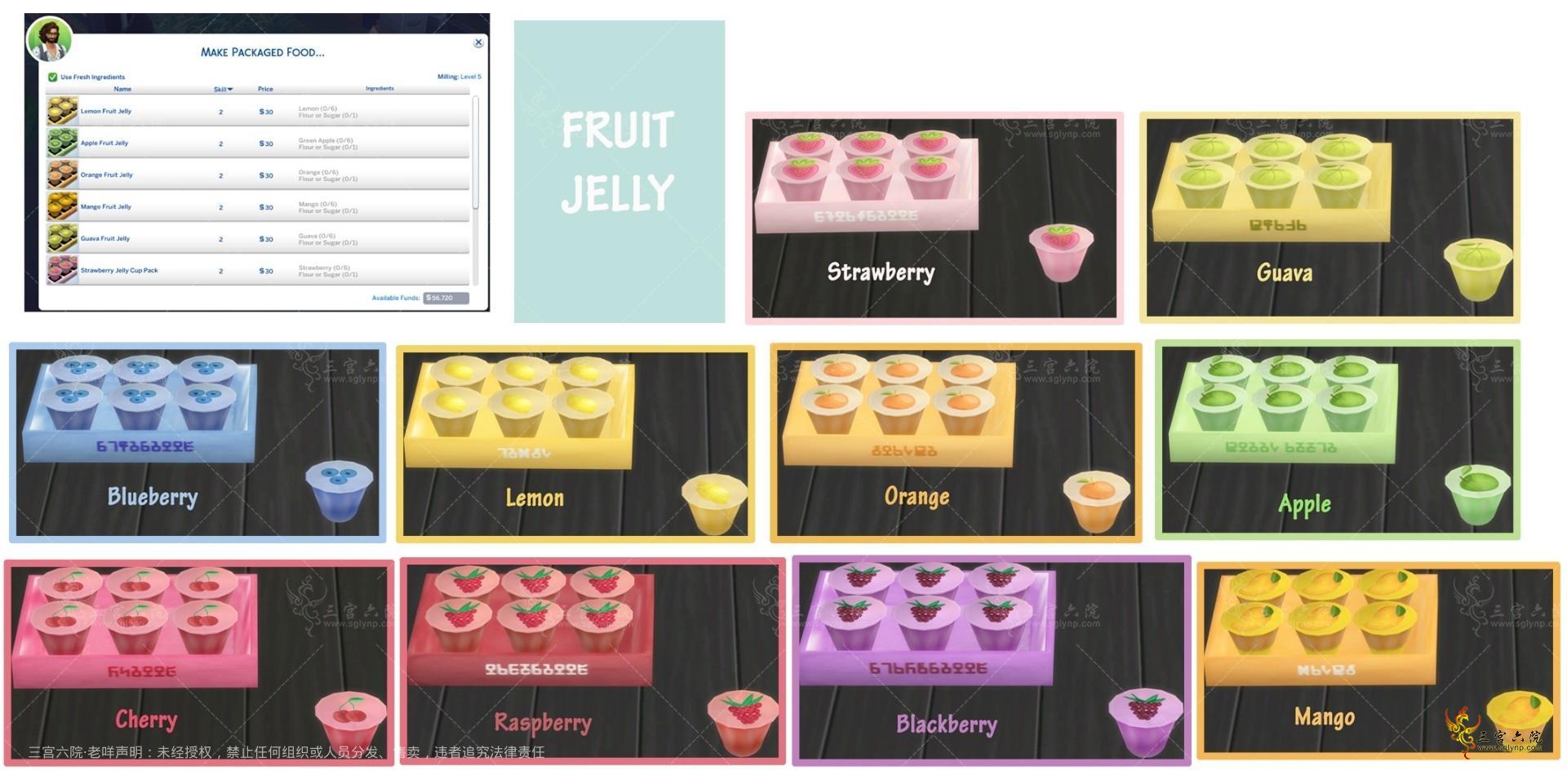 FruitJelly.jpg