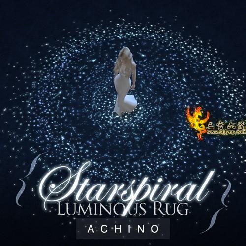 【ACHINO幻】发光魔法阵地毯-星轨&星旋(30色)