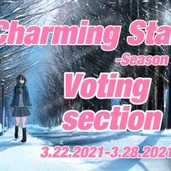 【魅力之星】第3期:冬日物語投票貼,你們久等的俊男美女合集來啦!