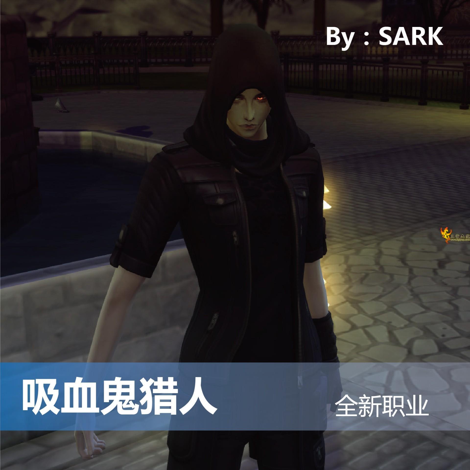 屠龙者终成恶龙!原创黑暗系职业【吸血鬼猎人】-1.79