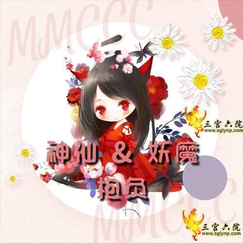 【MMCCC神魔系列】神仙&妖魔抱负2个,支持1.58-1.80版本(8/28更新)