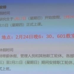 【玉兔宫新年庆】新年嗨皮