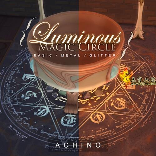 【ACHINO幻】发光魔法阵地毯-六芒(30色)