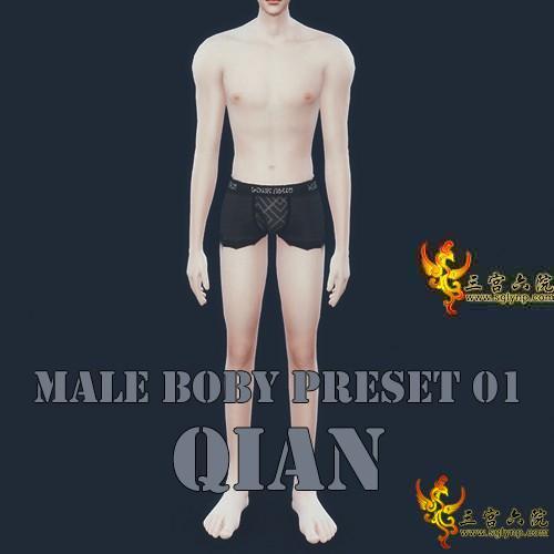 【Qian ❤ 预设】男性身体预设(超A三七分身材)新增拉身高版兼容生活模式