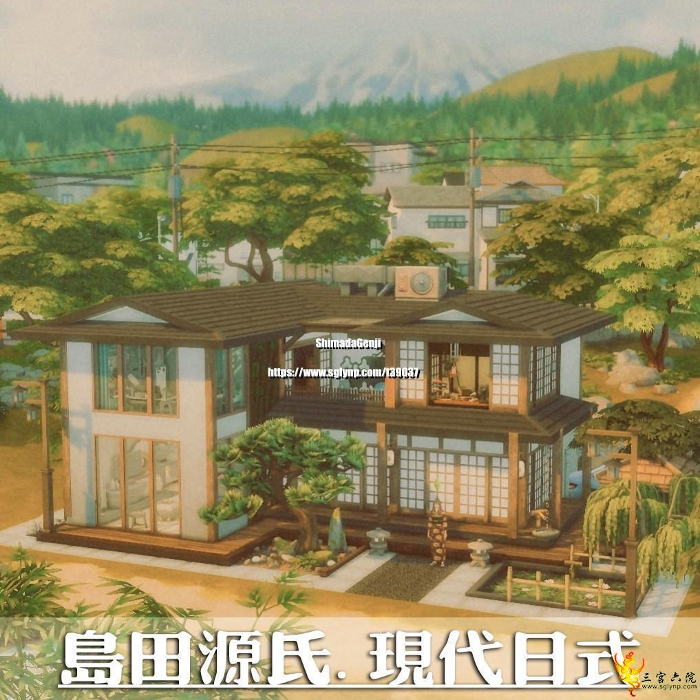 【島田源氏&島田宗次郎】現代日式若葉森住宅