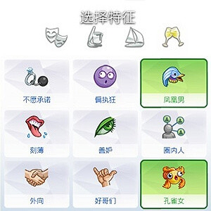 [MMCCC原创特征]凤凰男&孔雀女,2特征精修+联动打包版,1.52-1.77