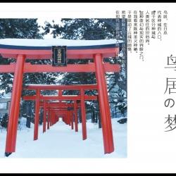 【蜜恋活动】云谣CP❤ 鸟居の转世重生