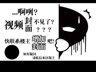 逗乐小剧场——杨贵妃与赵飞燕(燕瘦环肥)